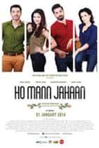 Ho Mann Jahan