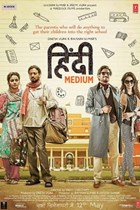 Hindi Medium