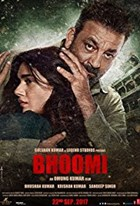 Bhoomi