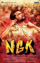 NGK - Tamil film